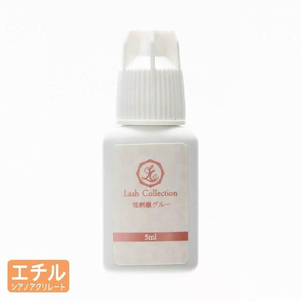 【Lash Collection】LC低刺激グルー GL-L 5ml