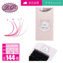 【BEAUTY PRODUCTS】ピュアミンク