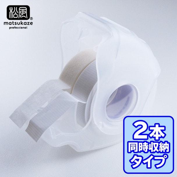 【松風】幅広25mm仕様 医療用 サージカルテープ専用カッター きるる 1