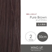 2-pure-brown.jpg