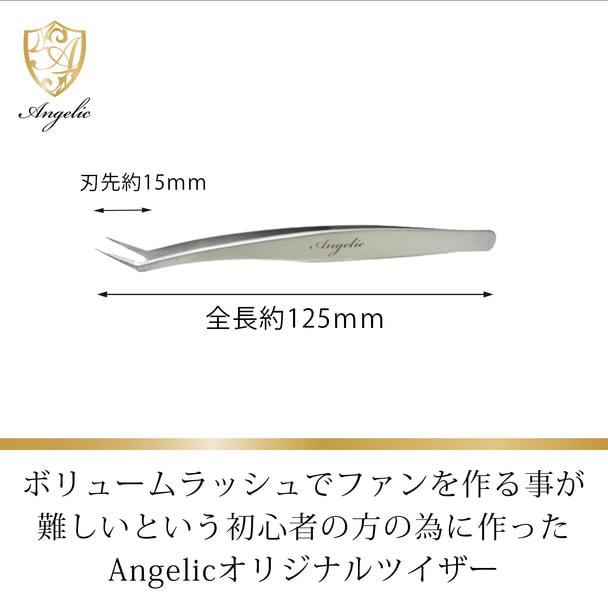 【Angelic】ボリュームラッシュ用精密ツイザーN125