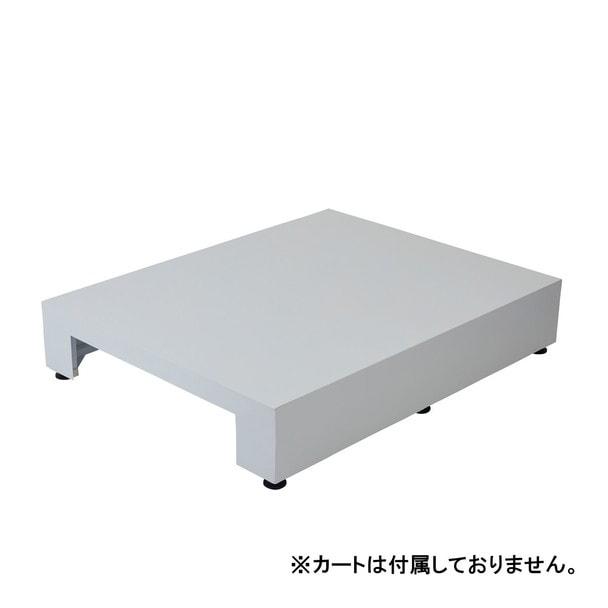 リクライニングチェア(フットケア)ステージ HD-020 カートなし(ホワイト)