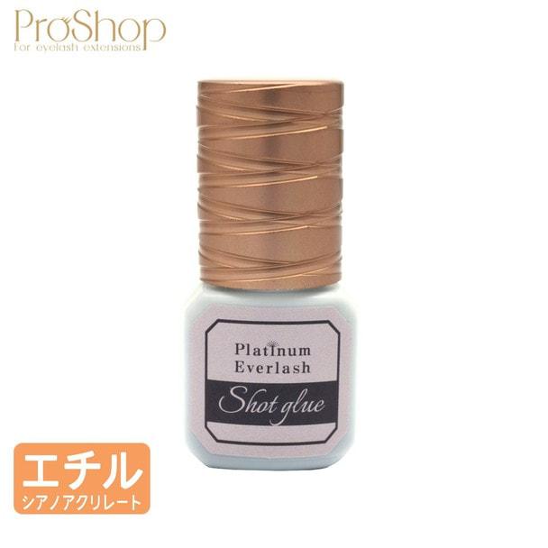 【Platinum Everlash】ショットグルー<5ml> 1
