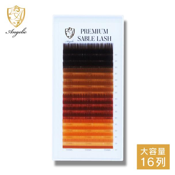 極柔フラットラッシュ <カラー4色>[Dカール太さ0.15長さ9mm] (16列) 1