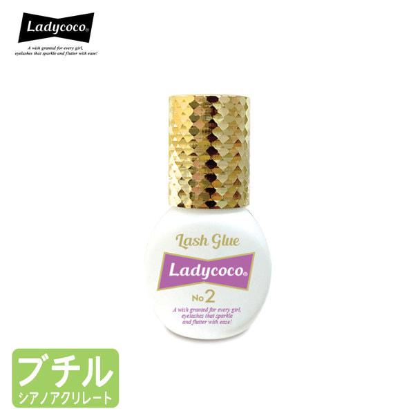 【LADYCOCO】Lash Glue No.2 5ml 1