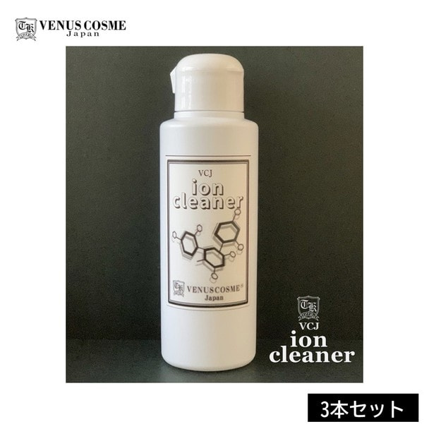 【VENUS COSME】ウォーター ion cleaner 100ml 3本セット 1