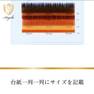 極柔フラットラッシュ <カラー4色>[Dカール太さ0.15長さ10-13MIX] 6