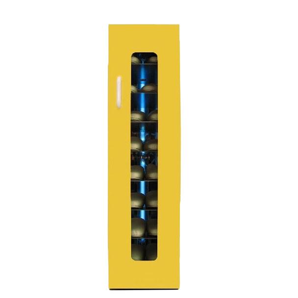 殺菌スリッパ保管庫 UVクリーン DXタイプ 8足保管 左取手 (イエロー)