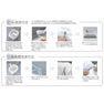 超音波洗浄器用洗浄液 SONIC FRESH 500ml 2