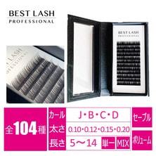 【BEST LASH】ボーダーラッシュ(レーザー加工)