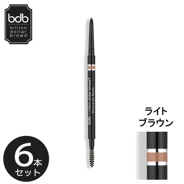 【bdb】マイクロブロウペンシル(ライトブラウン)×6本