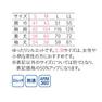 ブルゾン HAU008(S)(レイクネイビー) 8