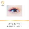 ボリュームラッシュ <カラー10色>[Jカール太さ0.07長さ13mm] 4
