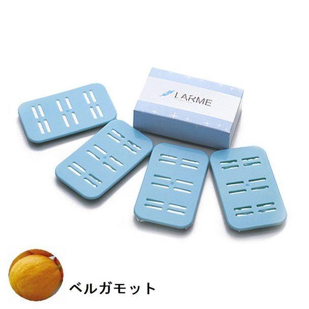 おしぼり用アロマ芳香剤 LARME(ラルム)4シート入り・ベルガモット 1