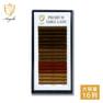 ボリュームラッシュ <ブラウン>4色カラー[Dカール太さ0.07長さ11mm] (16列) 2