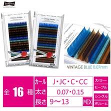【LADYCOCO】LASH SHADOW [VINTAGE BLUE]