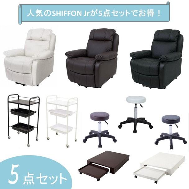 【アイラッシュ】開業SHIFFON Jrセット(ステージ カート付き) 1