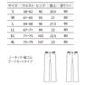 SSGパンツ(レディス)MC8525(M)(ブラック) 3