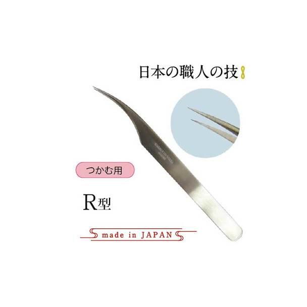 【tecnico】日本製高級ステンレスピンセット R型(長さ12.5cm)(pin14)