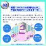 【松風】安定化銀イオン抗菌液 CF01MK 50ml 5本セット (理美容事業者向け抗ウイルス・抗菌液) 8