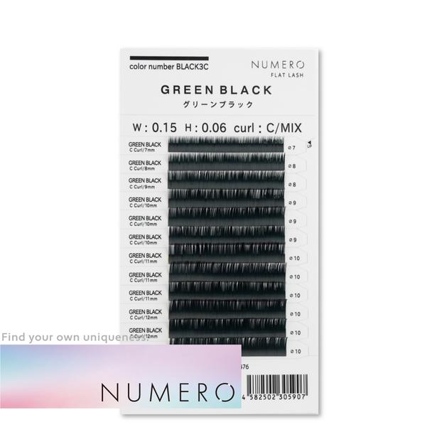 フラットラッシュ<グリーンブラック>[Jカール 太さ0.15 長さ7~12mmMIX] 1