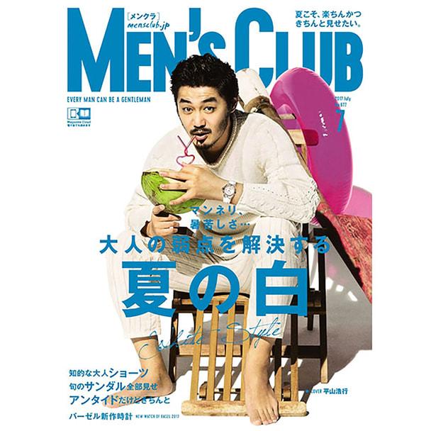 【定期購読】MEN'S CLUB (メンズクラブ) [25日発行・年間10冊分]