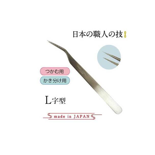 【テクニコ】日本製高級ステンレスピンセット L字型(長さ12.5cm)(pin12)