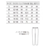 ENHナースパンツ(ノータック・脇ゴム)73-951(3L)(白) 4