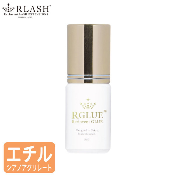 【RLASH】R GLUE 5ml