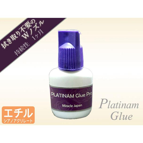 【Miracle eye】高速乾タイプグルー PLATINAM GLUE Pro 10ml 1