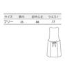 WLGエプロン(男女兼用・ラップタイプ)5-833(チャコール) 6