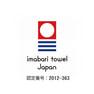 【今治タオル】プリュマージュプロ  バスタオル (68×140cm)7555(ホワイト) 2