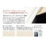 ストレッチパンツE-3104(S)(ライトベージュ) 3