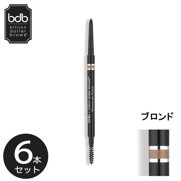 【bdb】マイクロブロウペンシル(ブロンド)×6本