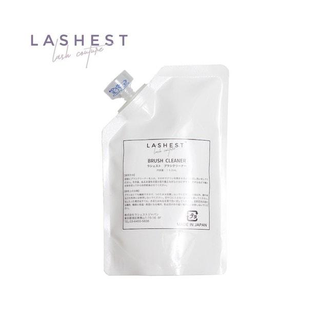 【LASHEST】ラシェストブラシクリーナー150mL