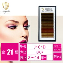 【Angelic】ボリュームラッシュ <ブラウン4色カラー>【16列】