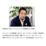 The Dream manager ザ・ドリーム・マネージャー 著/マシュー・ケリー 2