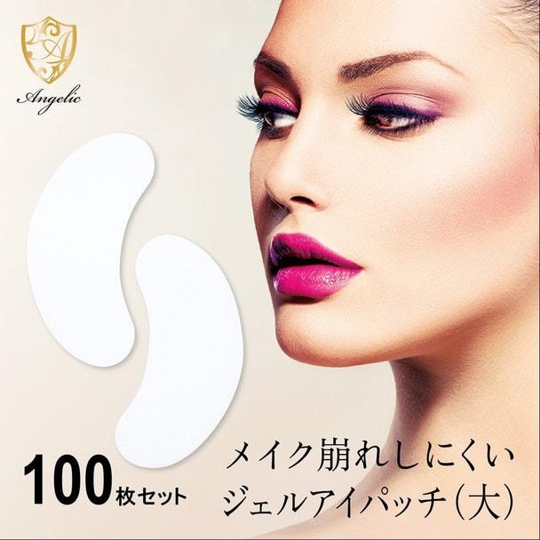【Angelic】ジェル アイパッチ(大) 100組 1