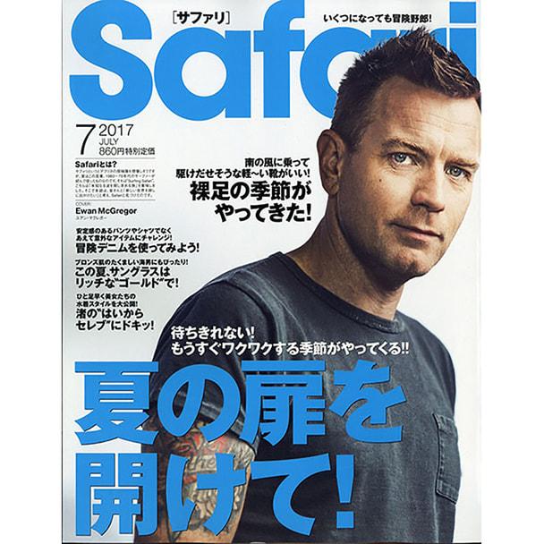 【定期購読】Safari (サファリ) [毎月25日・年間12冊分]