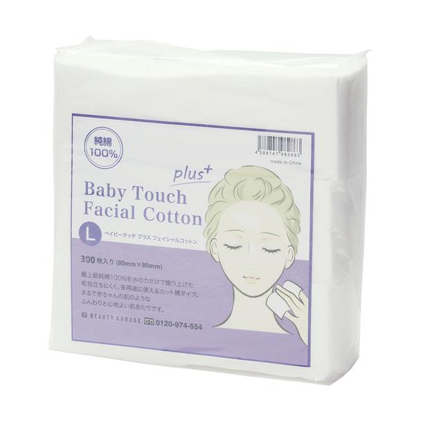 Baby Touch+ フェイシャルコットン L(80×80mm/300枚入)