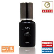 【AIVIL】プレミアムアイラッシュグルー≪プロフェッショナル≫7g