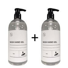 【1+1キャンペーン】NASH HAND GEL(ナッシュ ハンドジェル)500ml