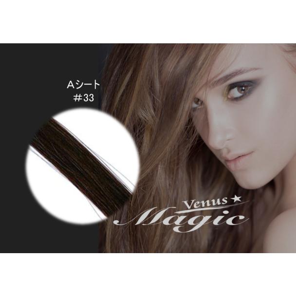 【VENUS COSME】Aタイプ  (4本 1000本) 33