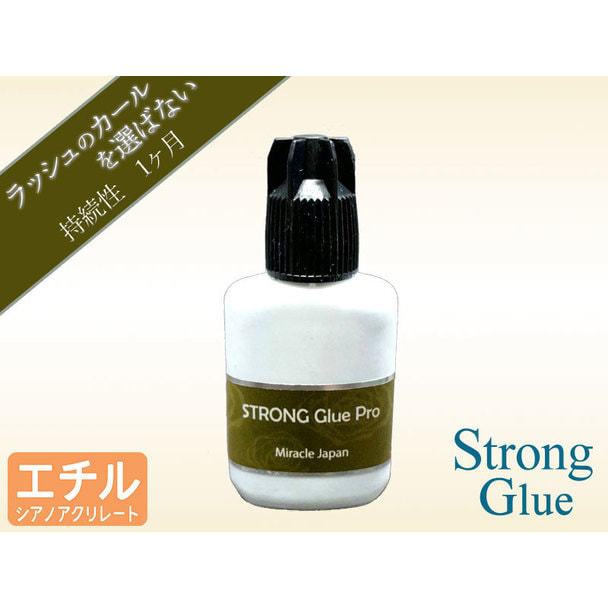 【Miracle eye】高速乾タイプグルー STRONG GLUE Pro 10ml