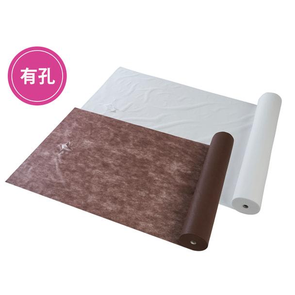 使い捨て有孔ベッドシーツ SP 幅80cm×90M(選べる2色)