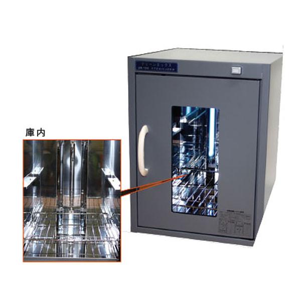 卓上紫外線消毒器 エコクリーン UN-100