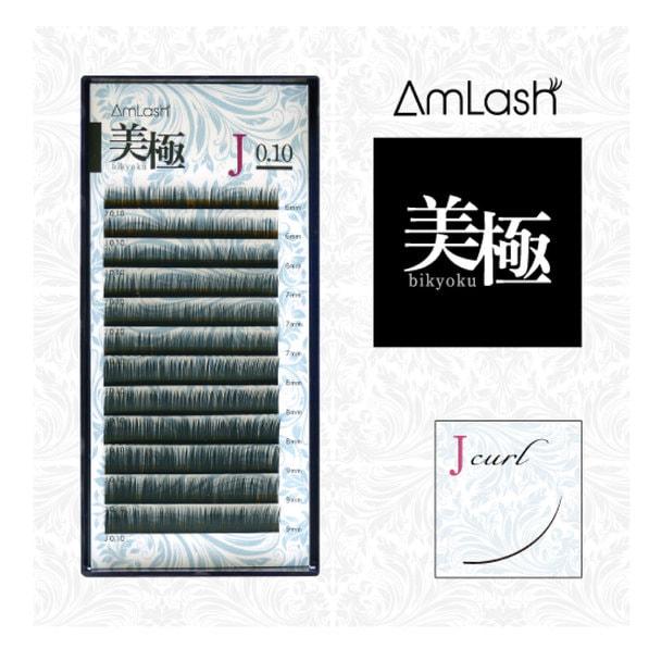 【Amlash】美極[Jカール 太さ0.10 長さ9mm]