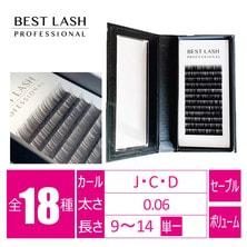 【BEST LASH】ボーダーラッシュ(レーザー加工)ボリュームラッシュ
