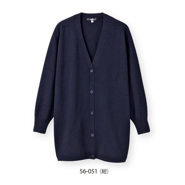 NCDカーディガン(長袖・ロング丈)56-051(L)(紺) 1