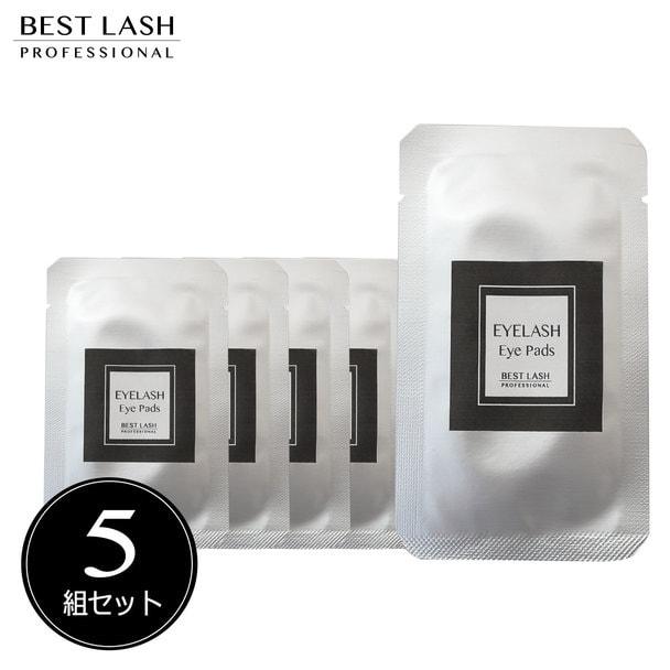 【BEST LASH】アイパック 5組入り